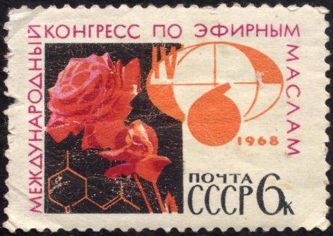 RoseOxide_1968maslo
